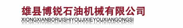 三牙(ya)lan)�[��>  <h1>三牙(ya)lan)�[��/h1>  </div><!--head-left-->  <div class=